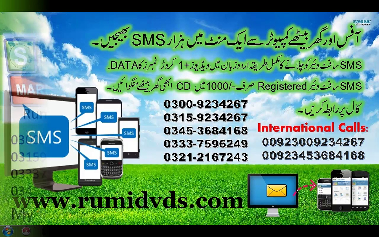 Sms Marketing Software Urdu How to Install Sms Caster