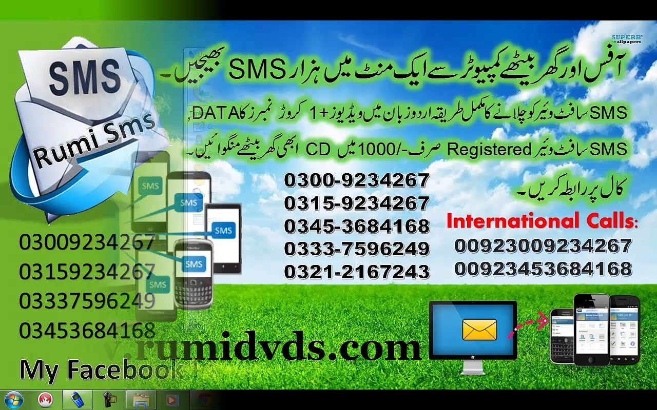 Sms Marketing Software Bulk Sms Sendind process Caster software