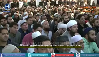 Maulana Tariq Jameel Bayan on the Mobile Phones