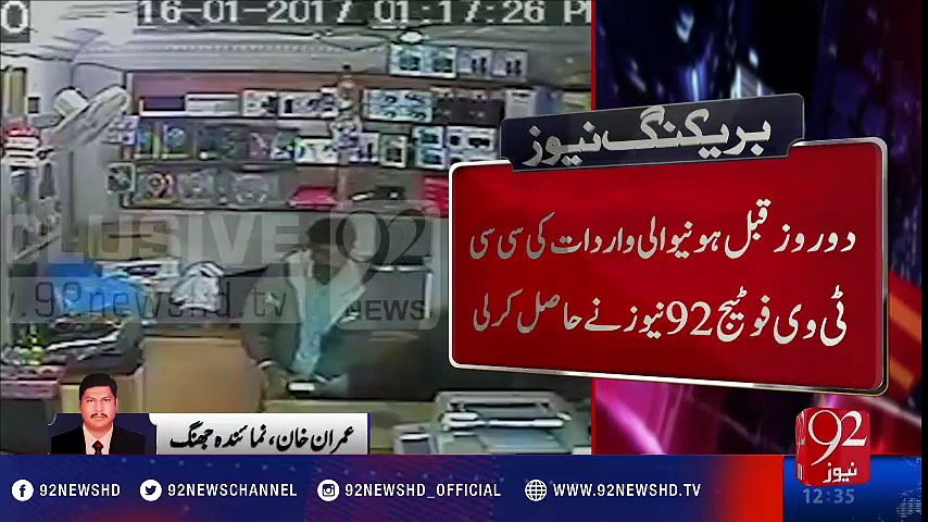 92 news got CCTV footage of theft inside a mobile phone shop in Jhang – 92NewsHD