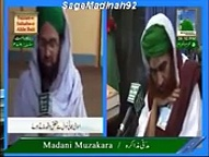 How Ilyas Qadri Talked To Jinn On Mobile Phone