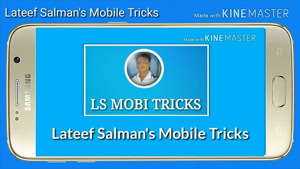 Smart Mobile Phones Are Made In By – LS Mobi Tricks