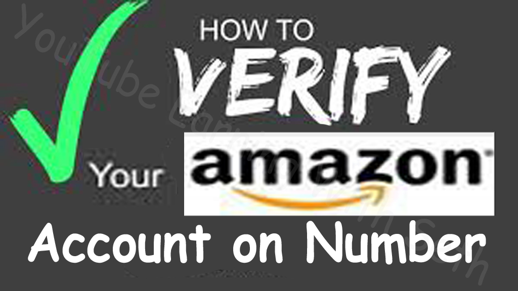 How to verified Amazon Affiliate Account on Mobile Number in Pakistan/India 2017 Urdu/Hindi Part 3