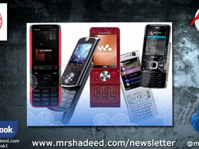 Mr.Shadeed Discusses Mobile Marketing