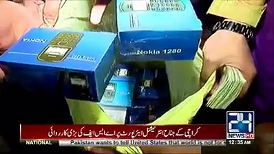 Once Again Rain of Money And Mobile Phones in Marriage