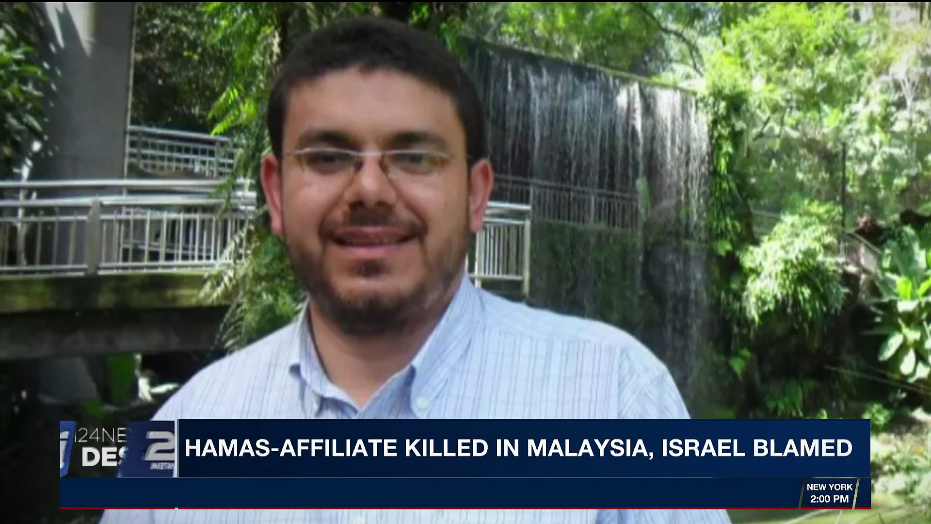 i24NEWS DESK | Hamas-affiliate killed in Malaysia, Israel blamed | Saturday, April 21st 2018