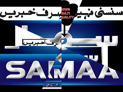 live sama news , online samaa news , samaa news streaming , stream samaa news ,
